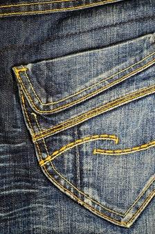 دوخت تزیینی روی جیب شلوار جین